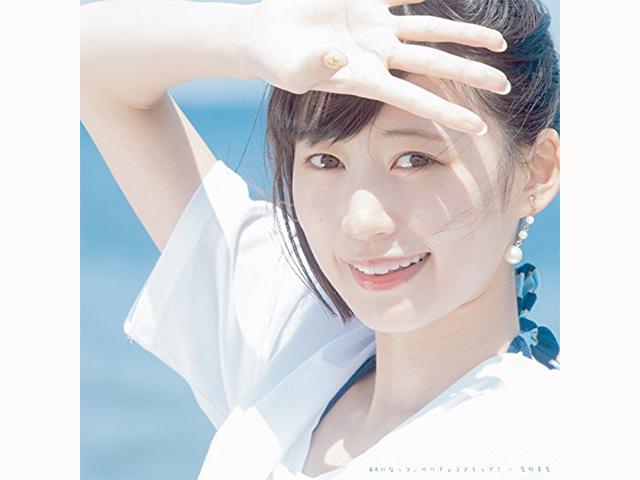 「單獨戰鬥型」偶像空野青空第四張單曲情報發布 主打歌MV同步解禁