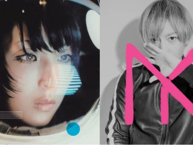 DAOKO × 中田康貴「ぼくらのネットワーク」開始發布!並公開MV