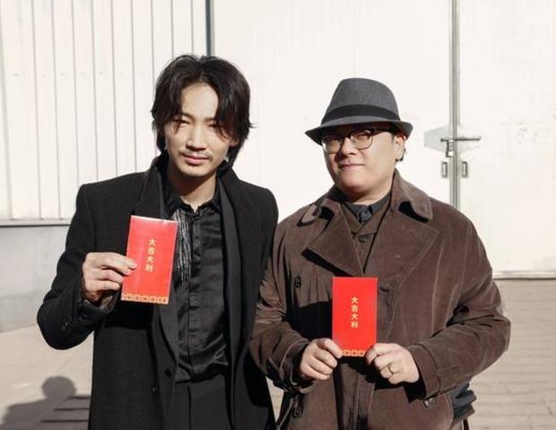 綾野剛主演中國電影《破陣子》 與演員宋佳合作