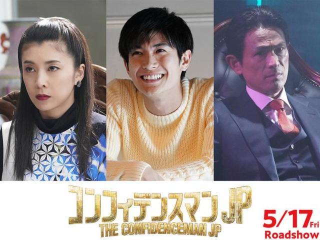 長澤雅美主演電影追加演員竹內結子三浦春馬出演