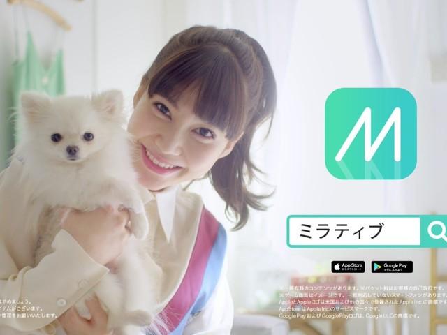 手機直播正夯!9nine演出線上直播平台「Mirrativ(ミラティブ)」電視廣告!