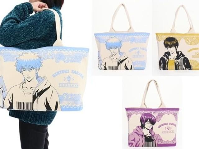 超實用《銀魂》推出三款人氣角色手提包
