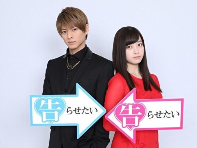 《輝夜姬想讓人告白》改編真人電影今年 9 月上映 橋本環奈、平野紫耀主演