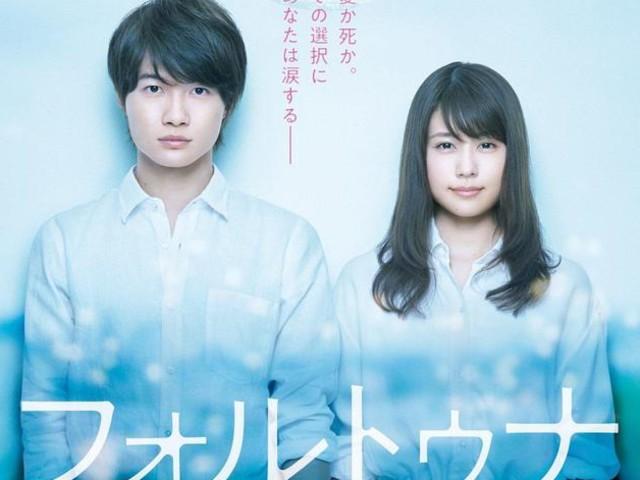 日本票房:《福爾圖娜之瞳》首映奪票房榜首