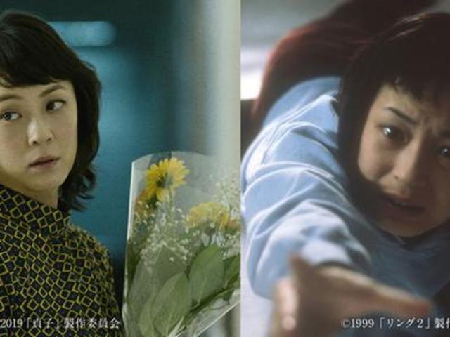 佐藤仁美再出演《午夜凶鈴》 繼續飾演前作角色