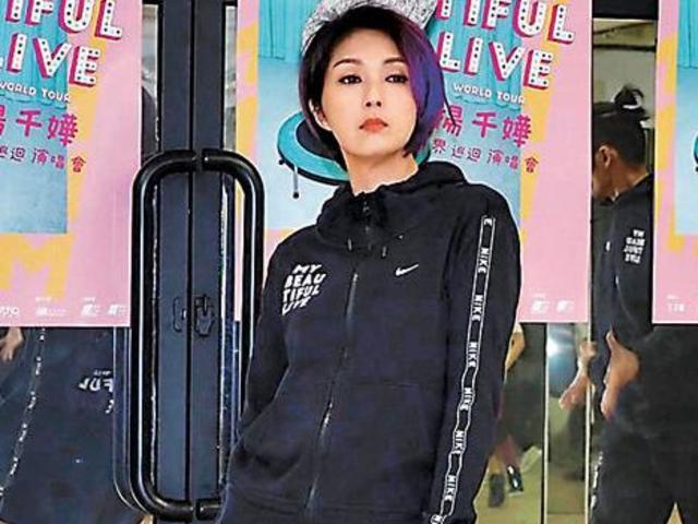 """楊千嬅為巡演定十條戒律最難是戒""""生氣"""""""