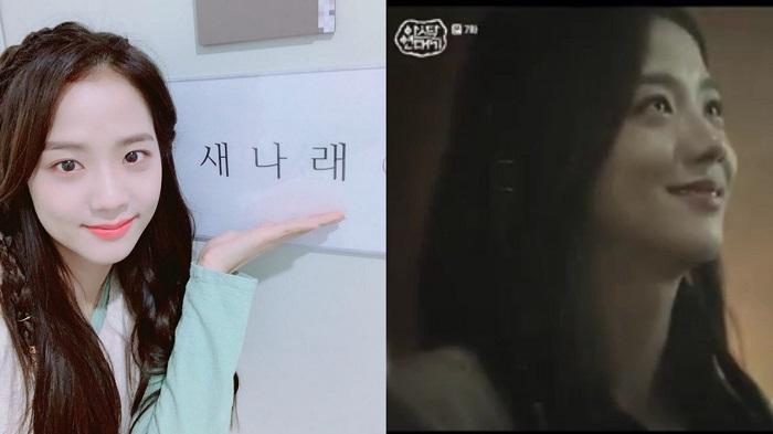 Jisoo客串《阿斯達》 宋仲基為她報仇⋯關鍵14秒震撼推特!