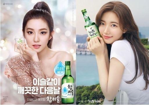 燒酒屬於一級致癌物質 韓國政府下禁令:酒瓶不准出現女藝人照!