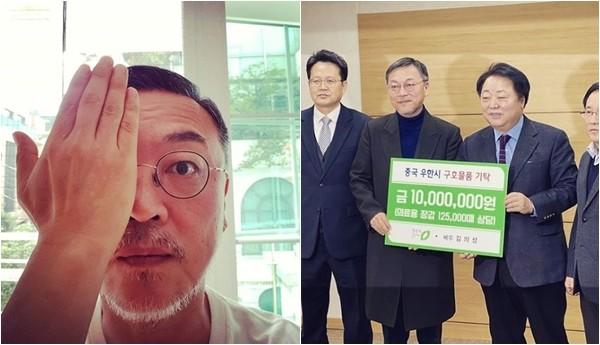 聲援香港遭陸網譙翻! 《屍速》金義聖「捐千萬助武漢」粉淚推:真正的偉大