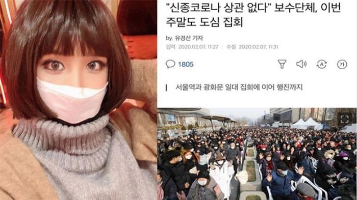 南韓疫情淪陷! 女星呼籲「口罩戴好」網不滿揭「當地現況」