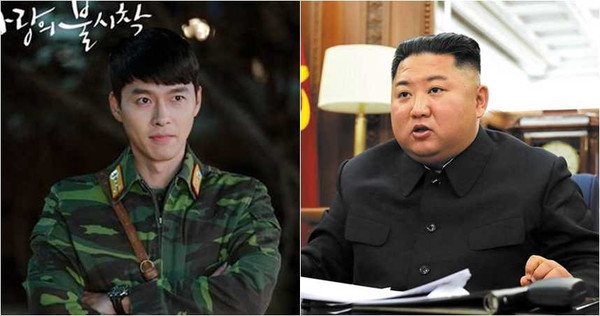 《愛的迫降》太夯北韓氣瘋! 「愛看的人是沒良心的卑劣敗類」
