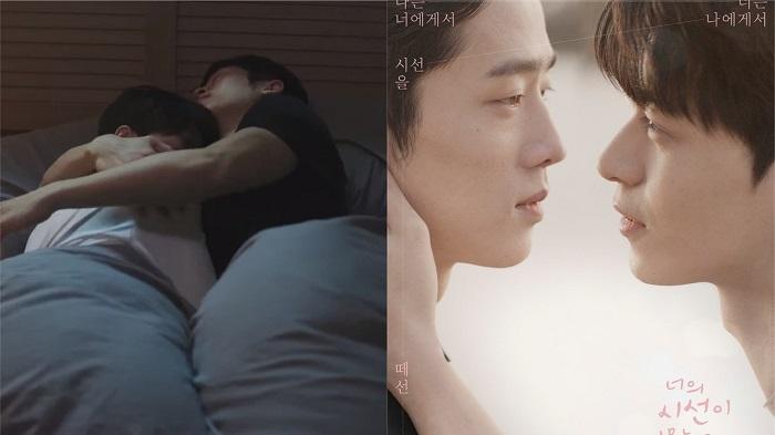 南韓首部BL劇預告公開! 「15年主僕情」腐女超香:尺度比想像大